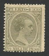 Puerto Rico, 1/2 M. 1892, Sc # 76, MH - Puerto Rico