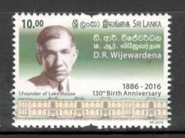 Sri Lanka 2016 D. R. Wijewardena Of Anniv. Founders Of Lake House 1v MNH # 2071 - Sri Lanka (Ceylon) (1948-...)