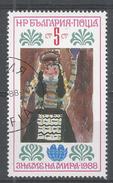 Bulgaria 1988, Scott #3321 Children's Drawings (U) - Bulgarie