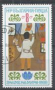 Bulgaria 1988, Scott #3322 Children's Drawings (U) - Bulgarie