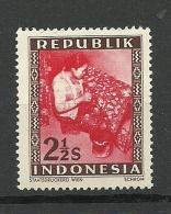 INDONESIEN Indonesia 1948 Handwerker MNH - Indonesien