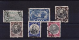 GREECE STAMPS NAVARINO  USED-1927/28-COMPLETE SET - Used Stamps