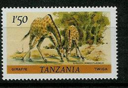 Tanzania 1980 Giraffe, Mi 168 MNH(**) - Tansania (1964-...)