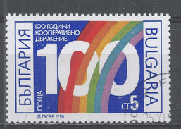 Bulgaria 1990, Scott #3534 Cooperative Farming In Bulgaria, Cent (U) - Oblitérés