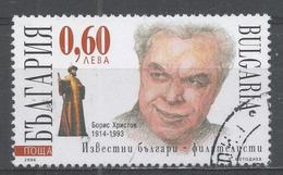 Bulgaria 2006. Scott #4377 (U) Famous Bulgarian Philatelist, Boris Christov (1914-93), Opera Singer - Bulgarie