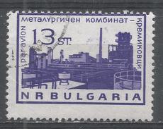 Bulgaria 1964, Scott #C108 Metal Works, Kremikovtsi (M) - Poste Aérienne