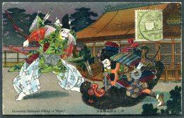 Japan Genzanmi Yorimasa Killing A Nuye Samurai Postcard / Japanese Folktale - Fairy Tales, Popular Stories & Legends