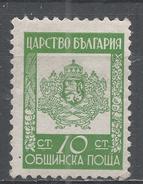 Bulgaria 1942, Scott #O1 Coat Of Arms (M) - Timbres De Service