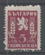 Bulgaria 1945, Scott #O15 Lion Rampant (M) - Timbres De Service