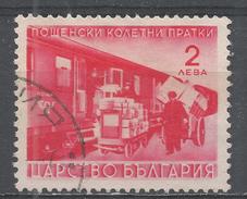 Bulgaria 1941, Scott #Q2 Parcel Post (U) - Timbres De Service