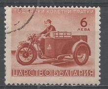 Bulgaria 1942, Scott #Q8 Motorcycle Service (U) - Timbres De Service