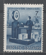 Bulgaria 1941, Scott #Q9 Weighing Packages (M) - Timbres De Service