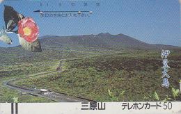 Télécarte Ancienne Japon / 110-8127 - Paysage De Montagne- Landscape Japan Front Bar Phonecard / A - Balken TK - Landschappen