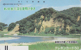 Télécarte Ancienne Japon / 110-8138 - Paysage De Montagne- Landscape Japan Front Bar Phonecard / A - Balken TK - Landscapes