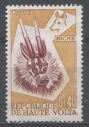 Upper Volta 1960, Scott #72 Deer Mask And Deer (M) - Haute-Volta (1958-1984)