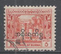 Burma 1949, Scott #O59 Bell (U) - Myanmar (Birmanie 1948-...)