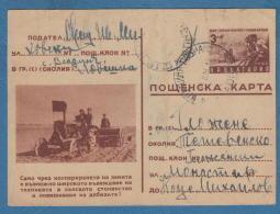 212665 / 1951 - 3 Lv. TRACTOR AGRICULTURE , Village Vladinya ( Lovech  ) - Glozhene , Stationery Bulgaria Bulgarie - Cartoline Postali