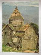 Le Monastère De SANAHIN - Arménie
