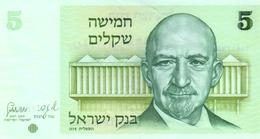 ISRAEL 5 (SHEQALIM) 1978 (1980) P-44 UNC [ IL421a ] - Israel
