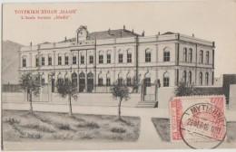 CPA GRECE GREECE METELIN LESBOS Ecole Turque Idadié Timbre Stamp 1916 - Grèce