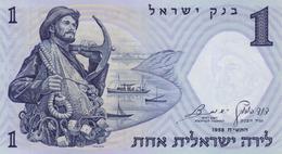 ISRAEL 50 (LIROT) 1960 (1965) P-33c AU BROWN SERIAL [ IL410c ] - Israel