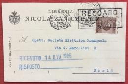 BOLOGNA 1925  CARTOLINA PUBBLICITARIA COMMERCIALE LIBRERIA NICOLA ZANICHELLI - Werbepostkarten