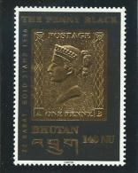 BHOUTAN: **, N°1129, TB - Bhutan