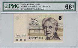 ISRAEL 5 (LIROT) 1973 (1976)  P-38 PMG 66 EPQ GEM UNC SER 8409344157 [ IL415a ] - Israel