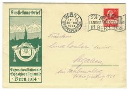 Suisse /Schweiz/Svizzera/Switzerland // Entier Postal // Exposition Nationale Bern 1914 - Ganzsachen