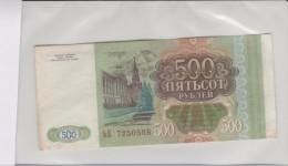 Russie 500 Roubles 1993 P256 Circulé - Russie