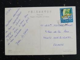 LETTRE CHINE CHINA AVEC YT 2072 VIADUC TRAIN LOCOMOTIVE PONT - GRANDE MURAILLE - 1949 - ... République Populaire