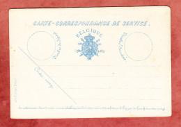 Behoerdenkarte, Wappen, Blanko, Blau, Ungebraucht (45952) - Ganzsachen
