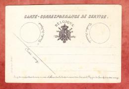 Behoerdenkarte, Wappen, Blanko, Schwarz, Ungebraucht (45953) - Ganzsachen