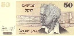ISRAEL 50 (SHEQALIM) 1978 (1980) P-46a UNC [ IL423a ] - Israel