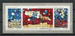 Israel. 1990_Londres 90 Exposición Mundial En Londres. - Hojas Y Bloques