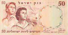 ISRAEL 50 (LIROT) 1960 (1969) P-33e VF/XF SER 114687  [ IL410e ] - Israel