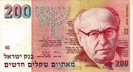 ISRAEL 200 NEW SHEQALIM 1991 P-57a XF/AU SER: 2170444186 [ IL435a ] - Israel