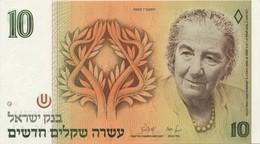 ISRAEL 10 NEW SHEQALIM 1987 P-53b UNC [IL431b] - Israel