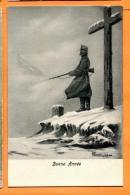 MAR-26  Bonne Année, Sentinelle Montant La Garde Devant Une Croix. Non Circulé - Militaria