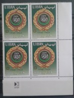 Lebanon 1999 Mi. 1391 MNH - 50th Anniv Of The Arab Leage Ovptd Golden X -  Corner Blk/4 - Lebanon