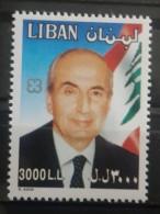 Lebanon 1999 Mi. 1392 MNH - Martyr President Rene Moawad Ovptd Golden X - Lebanon