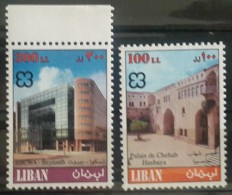 Lebanon 1999 Mi. 1386 & 1387 MNH - Famous Buildings - Palace Of Chehab, Hasbaya & HQ Of Escwa, Beirut - Lebanon