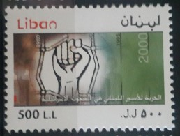 Lebanon 2001 Mi. 1407 MNH Stamp - Liberty To Lebanese Prisoners Of War In Israel - Lebanon