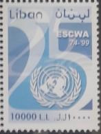 Lebanon 2001 Mi. 1415 MNH Stamp 10000L - 25th Anniv Of The ESCWA Organization - UN - ONU - Lebanon