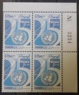 Lebanon 2001 Mi. 1415 MNH Stamp 10000L - 25th Anniv Of The ESCWA Organization - UN - ONU -Corner Blk/4 With Plate Number - Lebanon