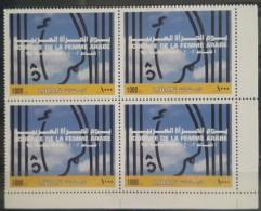 Lebanon 2002 Mi. 1416 MNH Stamp - Arab Woman Day - La Femme Arabe - Corner Blk/4 - Lebanon