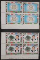Lebanon 2002 Mi. 1417-1418 Complete Set 2v. MNH - Arab Leaders Summit - Flags - DATED Matching Corners Blks/4 - Lebanon