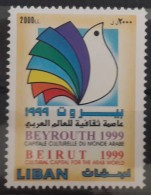 Lebanon 2002 Mi. 1437 MNH Stamp - Beirut, Capital Of Arab Culture 1999 - Lebanon