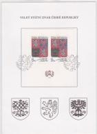 Ceska Republika Card 1993 Velky Statni Znak Ceske Republiky Souvenir Sheet  (A21) - Covers & Documents
