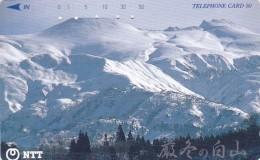 Japan, 311-098 C, Mt. Hakusan In Deep Winter, 2 Scans. - Japan